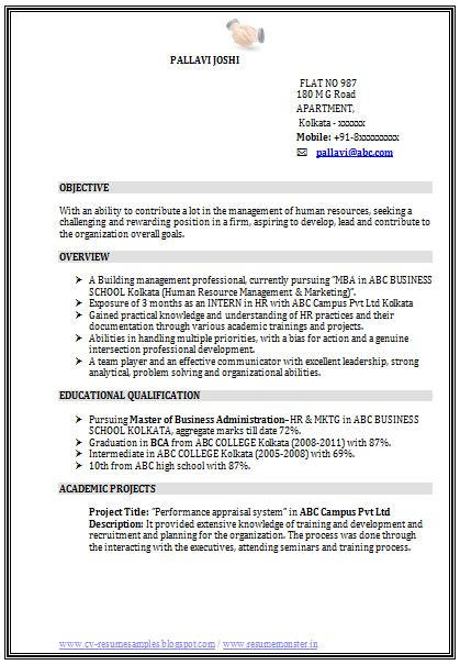 resume format for freshers mba hr resume cv sle format human resources hr fresher