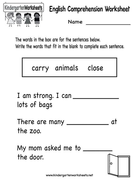 kindergarten english comprehension worksheet printable