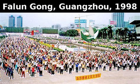 "GitHub - cirosantilli/china-dictatorship: Chinese \""Communist\"" \""Dictatorship\"" \""facts\"". 中国《共产主义 ..."