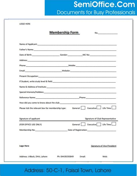 membership form template word  excel