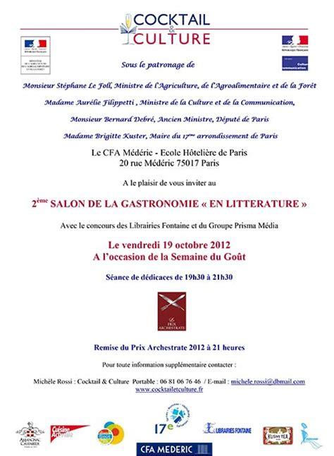 grand livre de cuisine alain ducasse 2ème salon de la gastronomie le 19 octobre 2012