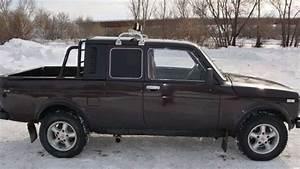 Lada 4x4 Niva : 792 lada 4x4 niva pickup russian super auto youtube ~ Jslefanu.com Haus und Dekorationen