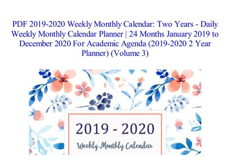 weekly monthly calendar years daily weekly month
