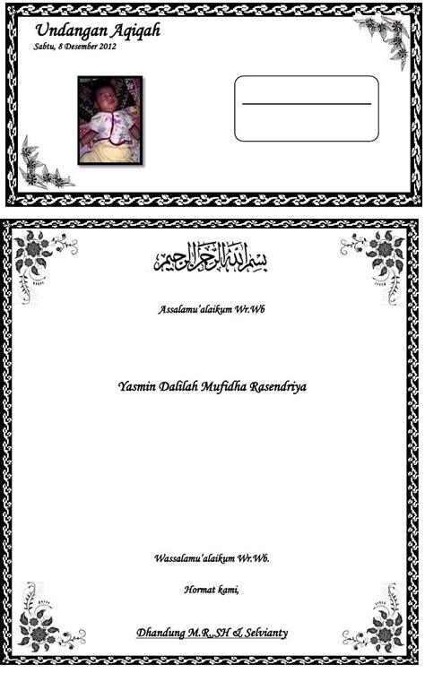 surat undangan tahlil  hari  dicetak