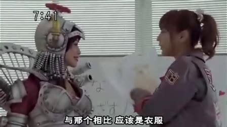 炎神战队轰音者(全50话+剧场版+SP) - 播单 - 优酷视频