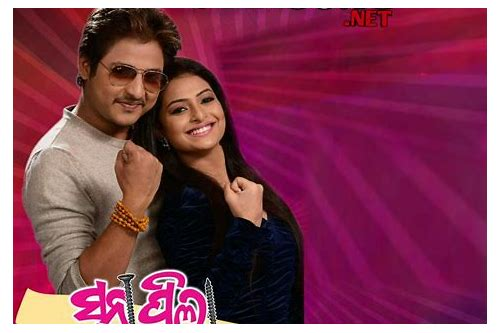 odia movie download new