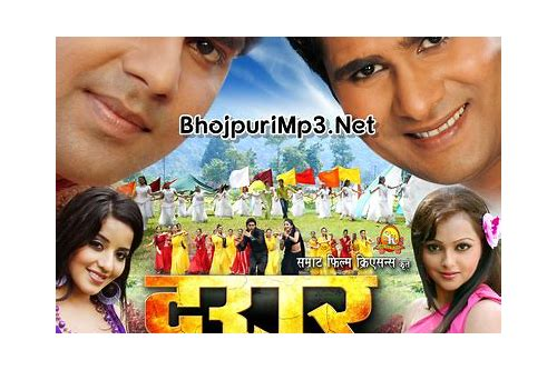 daag bhojpuri film mp3 song download