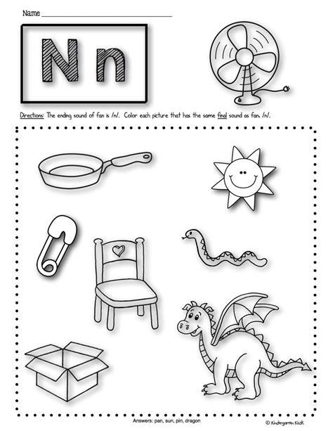 Same Beginning Sounds Worksheets Kindergarten Same Best Free Printable Worksheets