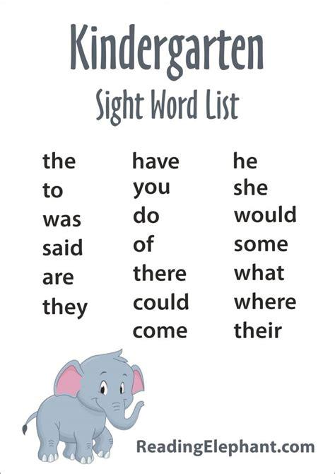 kindergarten sight words  printable reading elephant