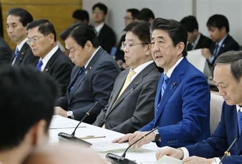 奥运会可能变成冬奥会? 日本奥运大臣:东京奥运会或推迟至年底举行|冬奥会|国际奥委会_新浪科技_新浪网
