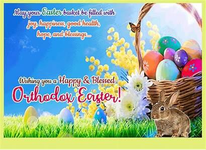 Easter Orthodox Happy Blessed Greetings 123greetings
