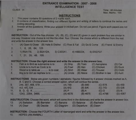 sainik school  standard entrance exam solved papers