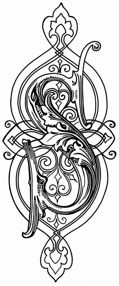 Letter Illuminated Printable Coloring Letters Alphabet Pages