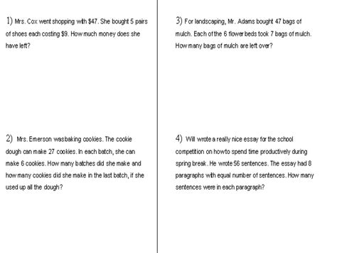 multiplying and dividing integers word problems worksheet