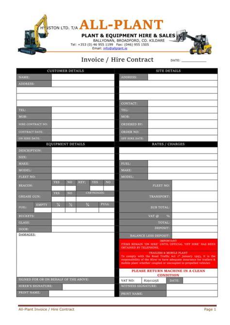 equipment invoice samples templates   ms