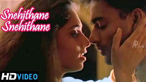 Snehithane Snehithane Video Song