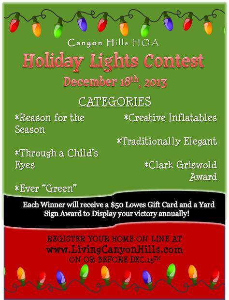 christmas door decorating contest flyer home decor 2017