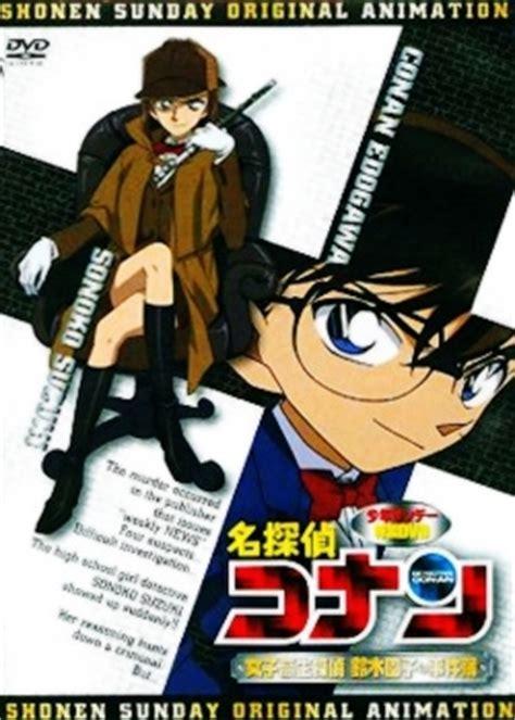 Anime Planet Detective Conan Detective Conan Ova 8 High School Detective Sonoko
