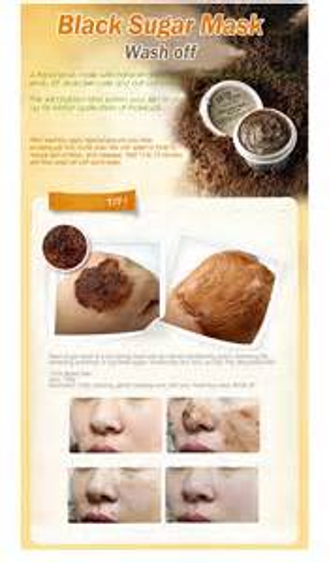 [skinfood] Black Sugar Mask Wash Off 100g Ebay