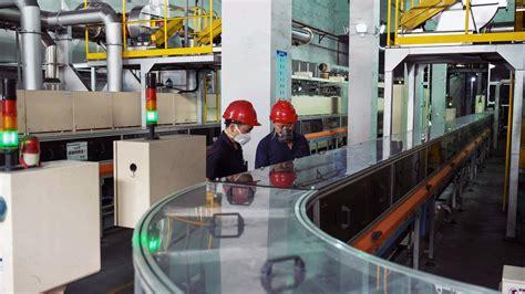 chinas economy stabilizes  beijing opens  bank