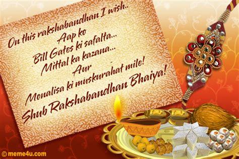 happy rakhi  wishes cards raksha bandhan