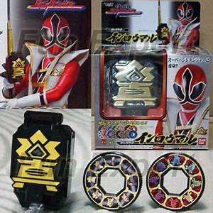Power Rangers Samurai Gold Morpher Samuraizer on PopScreen