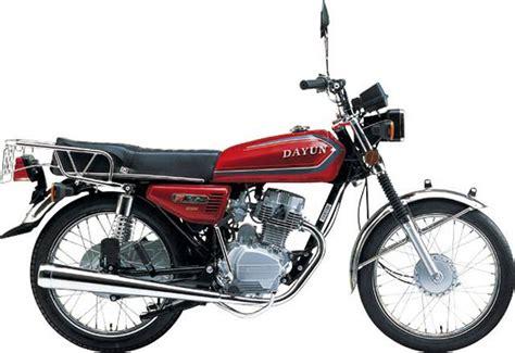 صور العديد من أنواع ( الدراجات النارية ) الفزب
