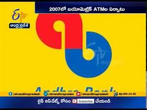 Andhra Bank Corporation Banks Will Merged With Union Bank Of