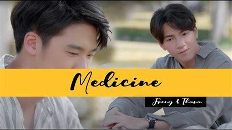 Frong Thara | Medicine [BL] - YouTube