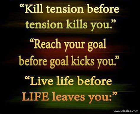 No Tension In Life Quotes