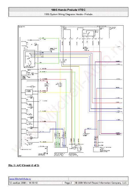 honda prelude vtec 1995 wiring diagrams sch service manual