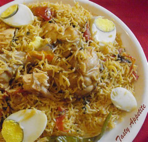 different types of cuisine lucknowi murgh biryani awadhi biryani
