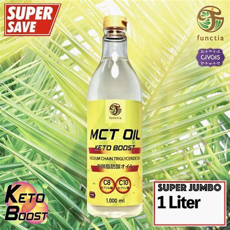 🔥ขายดีที่สุด🔥Functia Keto Boost MCT Oil 1,000ml | Shopee ...