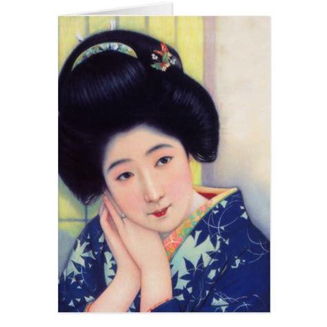 Vintage Women Japanese Beautiful Geisha Girl Card Zazzle