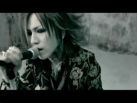 gazette chizuru mp3 download