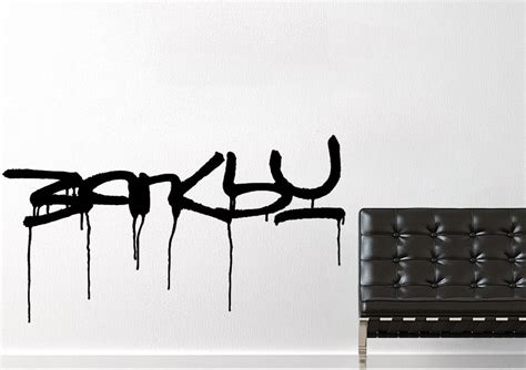 banksy white banksy wall stickers adhesive wall sticker