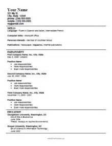 basic resume outline objective basic curriculum vitae template free printable allfreeprintable com