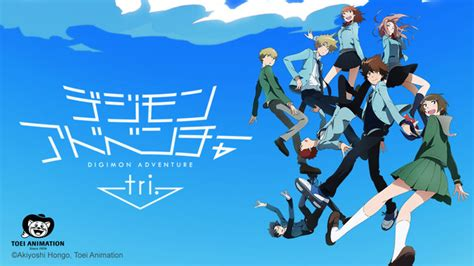 jadwal update anime summer 2018 crunchyroll to digimon adventure tri ign