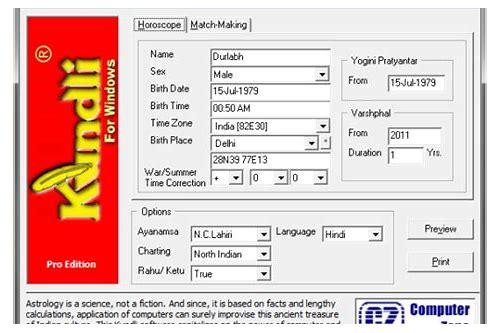 match gratuit faire le téléchargement de logiciels Kundli