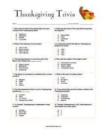 Free Printable Thanksgiving Trivia Game