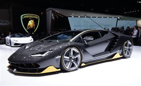 lamborghini centenario supercar sells
