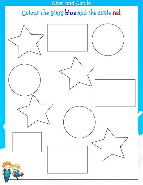 HD wallpapers kindergarten color recognition worksheets