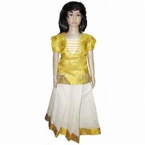 Purchase Trendy Brocade Kerala Pattu Pavadai Online