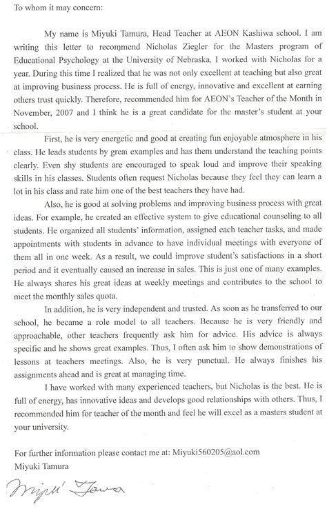 Writing a research project master degree thesis pdf synopsis phd thesis computer science methodology of case study research