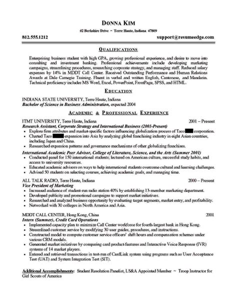 business resume 기업 비지니스 이력서 양식