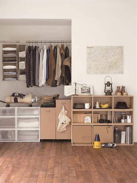 bureau muji minimalist vanity unit