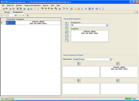 cpwd dsr   excel format   downloadmeta