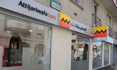 siege de attijariwafa bank casablanca mouawia essekelli notre objectif est que notre client