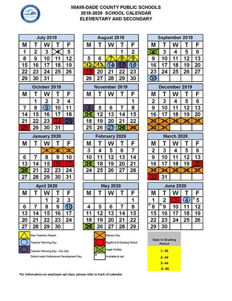 school calendars miami dade county public