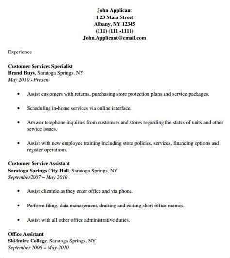 customer service resume templates  samples
